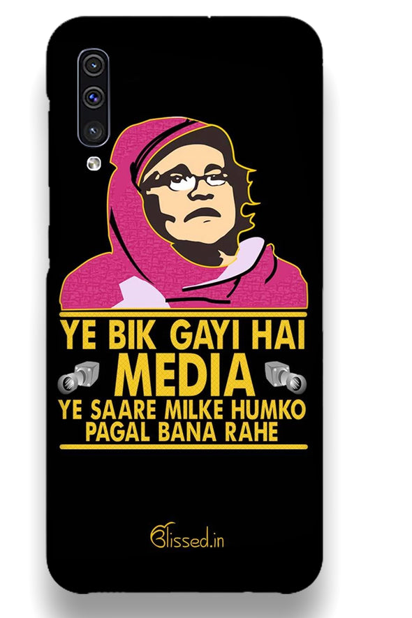 Ye Bik Gayi Hai Media | Samsung Galaxy A50  Phone Case