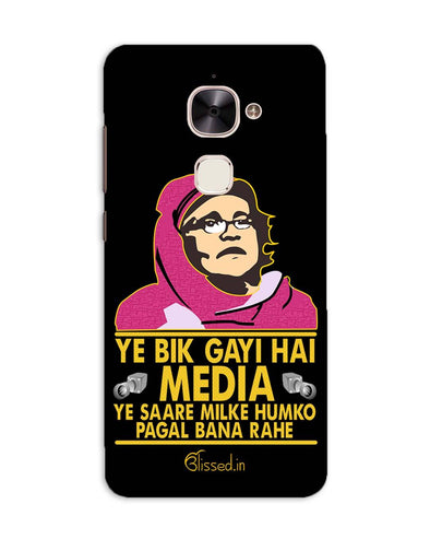 Ye Bik Gayi Hai Media | LeEco Le 2 Phone Case