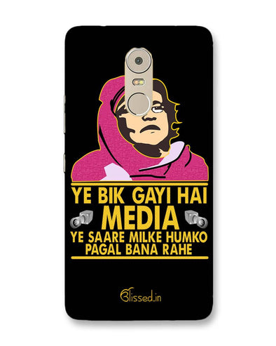 Ye Bik Gayi Hai Media | Lenovo K6 Note Phone Case
