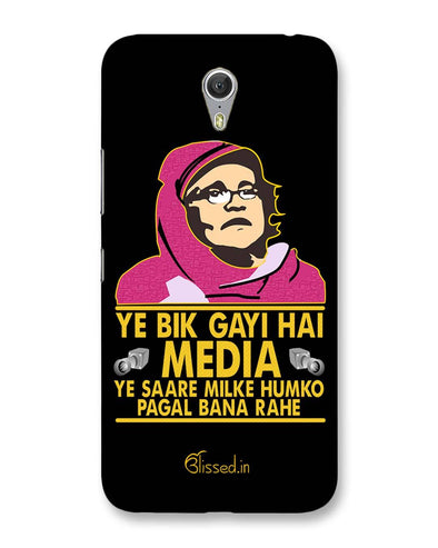 Ye Bik Gayi Hai Media | Lenovo Zuk Z1 Phone Case