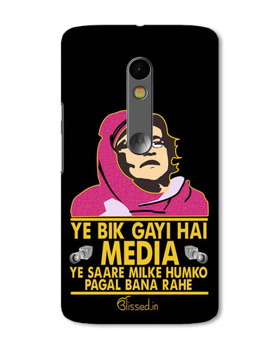 Ye Bik Gayi Hai Media | Motorola X Play Phone Case