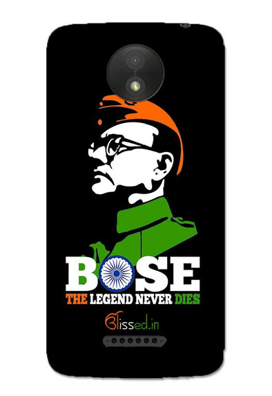Bose The Legend | MOTO C Phone Case