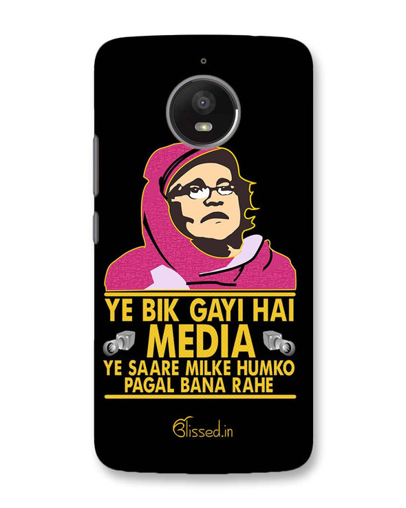 Ye Bik Gayi Hai Media | Motorola Moto E4 Plus Phone Case