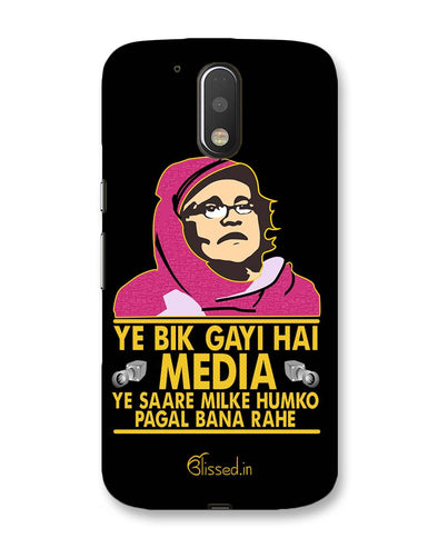 Ye Bik Gayi Hai Media | Motorola Moto G (4th Gen) Phone Case