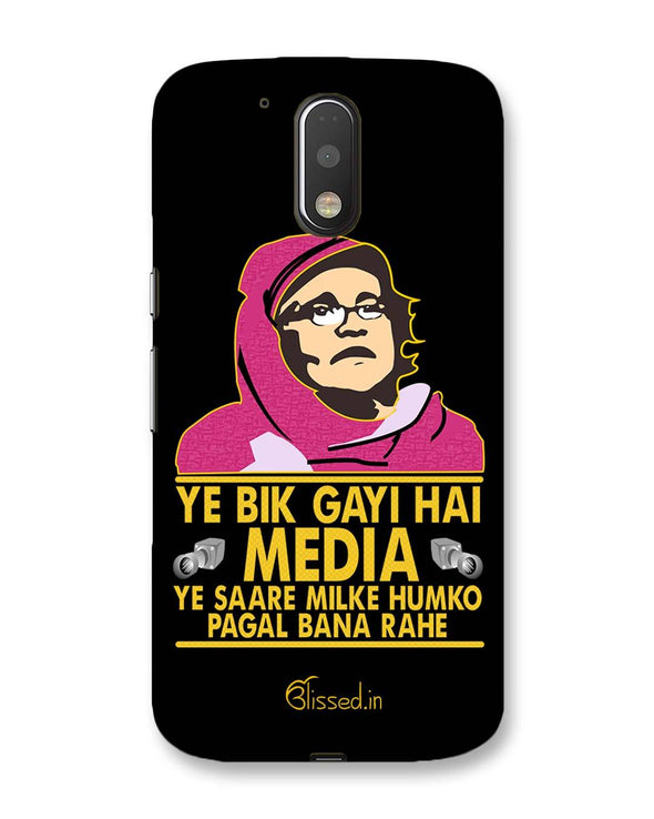 Ye Bik Gayi Hai Media | Motorola Moto G (4 plus) Phone Case