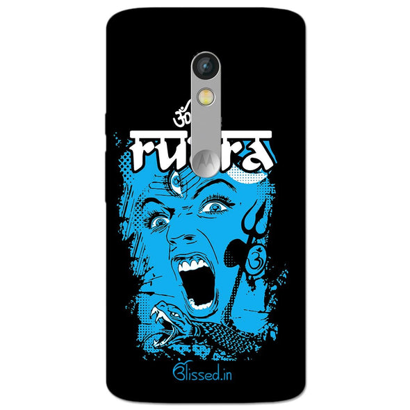 Mighty Rudra - The Fierce One | MOTO X STYLE Phone Case