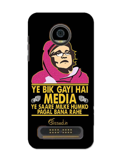 Ye Bik Gayi Hai Media | MOTO Z2 PLAY Phone Case