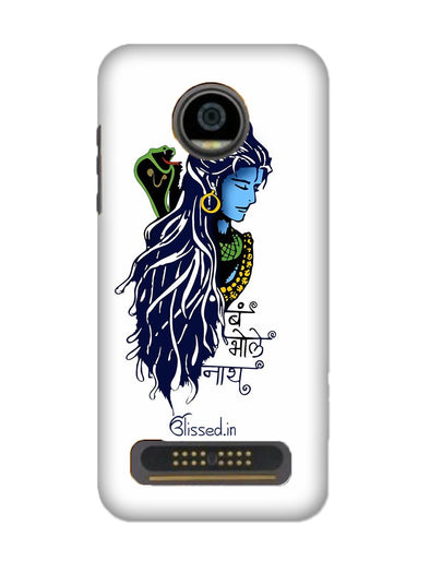 Bum Bhole Nath | MOTO Z2 PLAY Phone Case