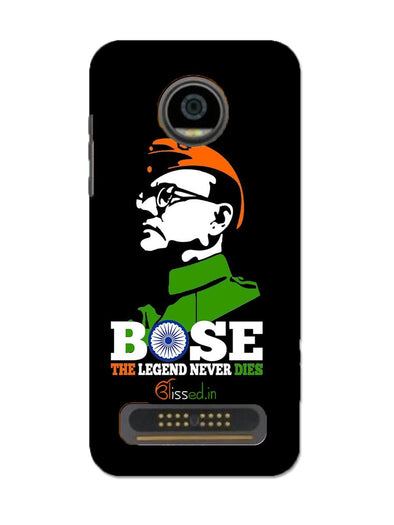 Bose The Legend | MOTO Z2 PLAY Phone Case