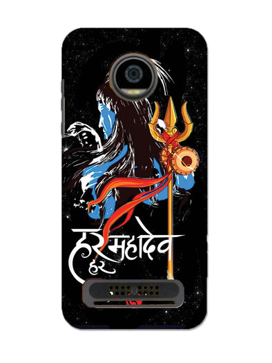 Har har mahadev  | MOTO Z2 PLAY Phone Case