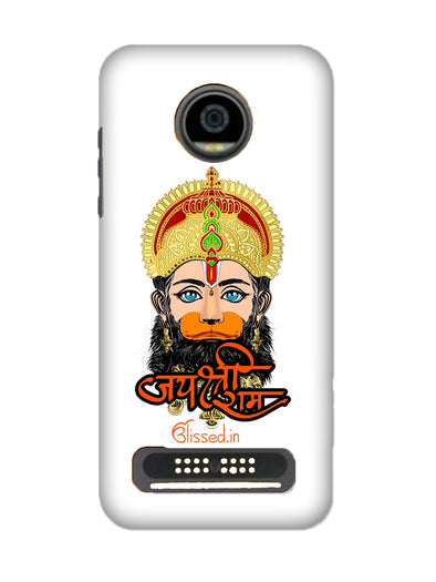 JAI SRI RAM - HANUMAN | MOTO Z2 PLAY PHONE CASE WHITE