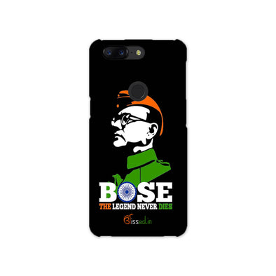 Bose The Legend | OnePlus 5t Phone Case