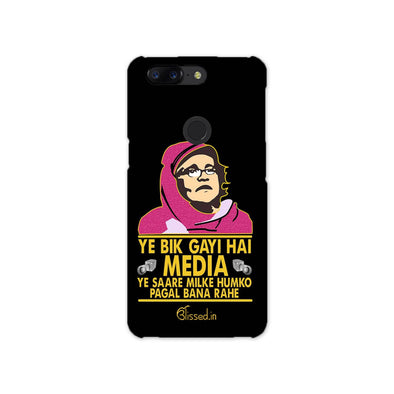 Ye Bik Gayi Hai Media | OnePlus 5t Phone Case