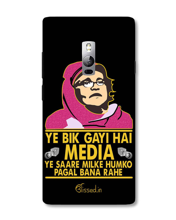 Ye Bik Gayi Hai Media | OnePlus 2 Phone Case