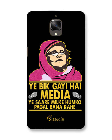 Ye Bik Gayi Hai Media | OnePlus 3T Phone Case