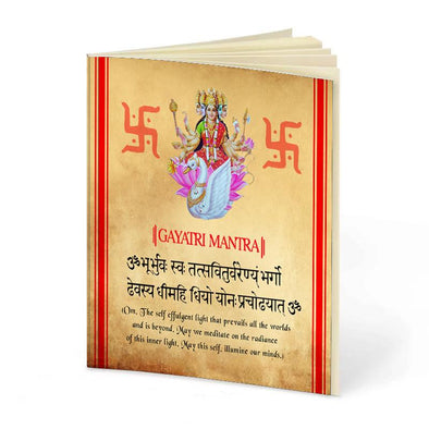 Gayatri Mantra With Meaning | Notebook
