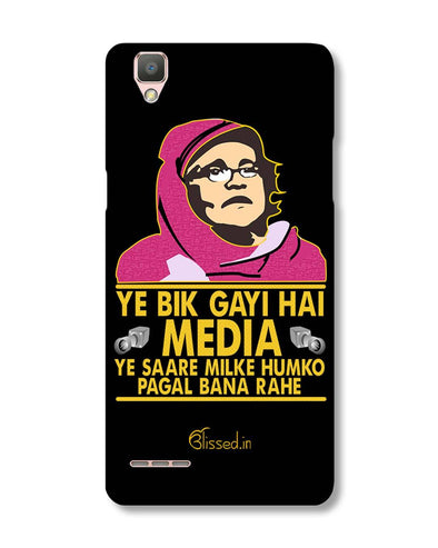 Ye Bik Gayi Hai Media | Oppo F1 Phone Case