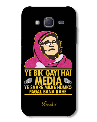 Ye Bik Gayi Hai Media | Samsung Galaxy J5 Phone Case