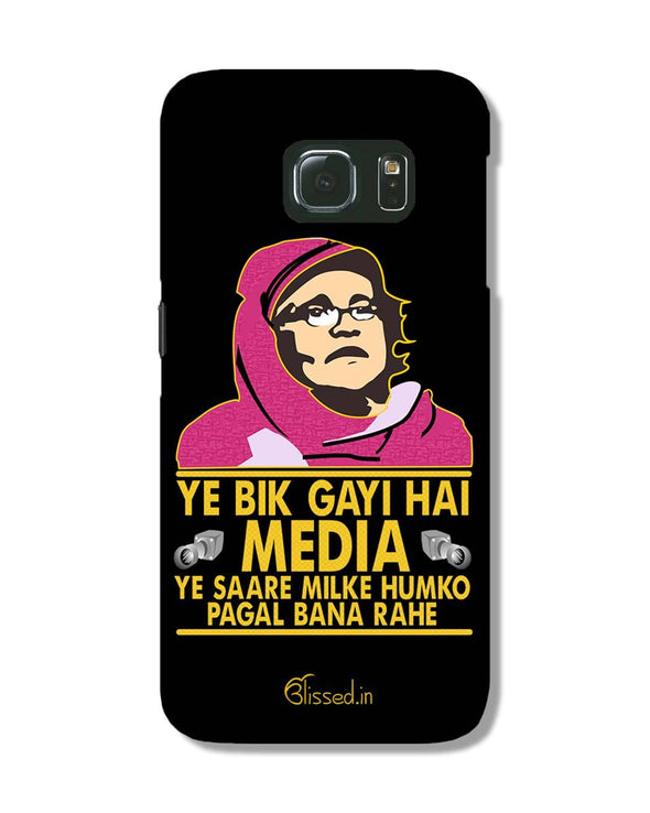 Ye Bik Gayi Hai Media | Samsung Galaxy S6 Edge Phone Case