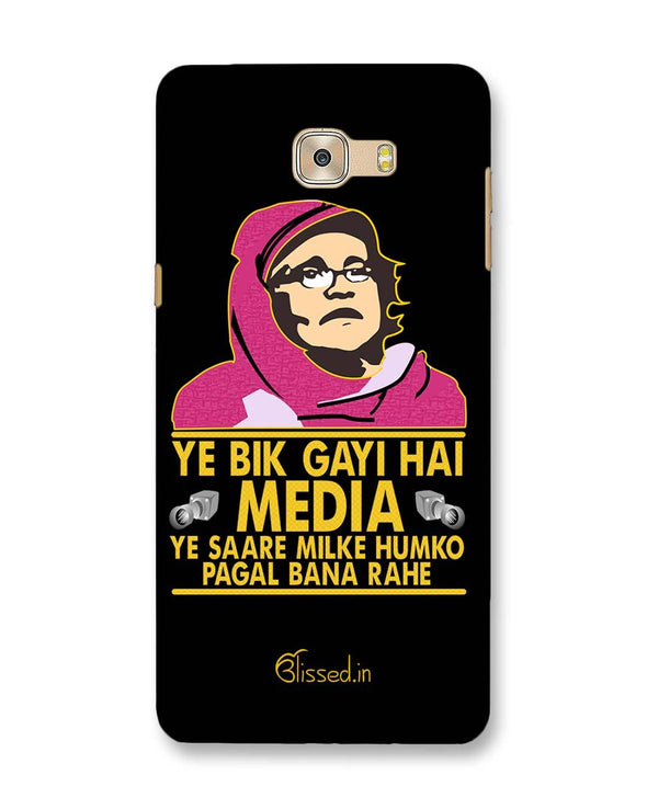 Ye Bik Gayi Hai Media | Samsung Galaxy C7 Pro Phone Case