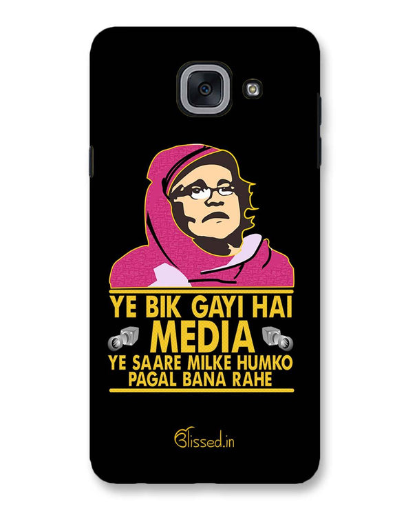 Ye Bik Gayi Hai Media | Samsung Galaxy J7 Max Phone Case