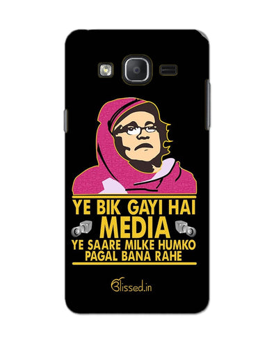 Ye Bik Gayi Hai Media | SAMSUNG ON 5 PRO Phone Case