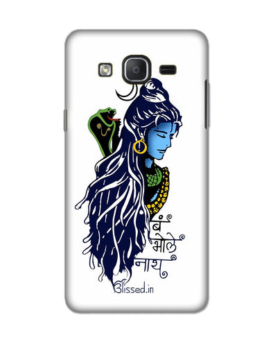 Bum Bhole Nath | SAMSUNG ON 5 PRO Phone Case