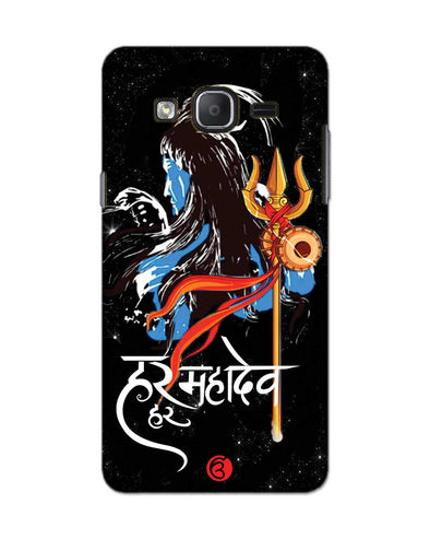 Har har mahadev  | SAMSUNG ON 5 pro Phone Case