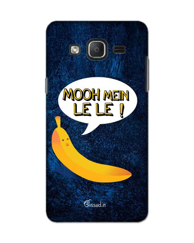 Mooh mein le le | SAMSUNG ON 5 PRO Phone case