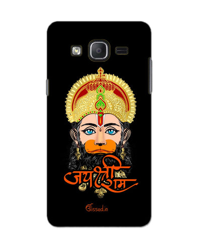 Jai Sri Ram -  Hanuman | SAMSUNG ON 5 PRO Phone Case