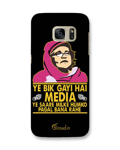 Ye Bik Gayi Hai Media | Samsung Galaxy S7 Phone Case