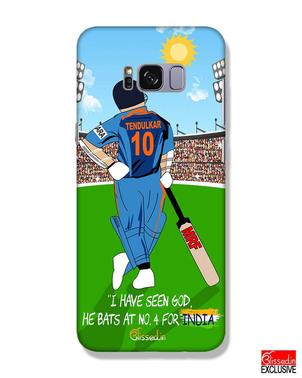 Tribute to Sachin | Samsung Galaxy S8 Plus Phone Case