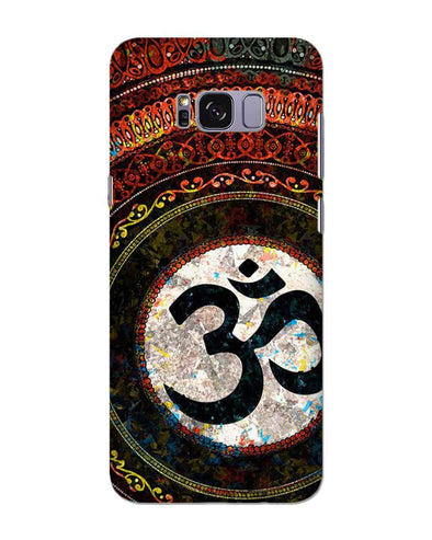 Om Mandala | Samsung Galaxy S8 Plus Phone Case