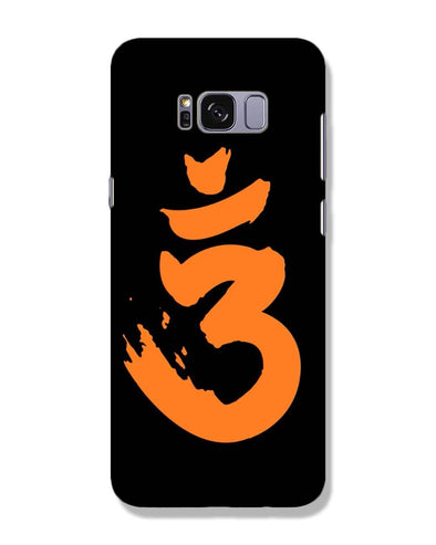 Saffron AUM the un-struck sound | Samsung Galaxy S8 Plus Phone Case