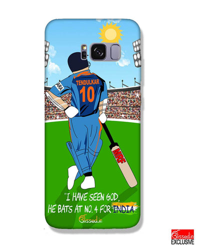 Tribute to Sachin | Samsung Galaxy S8 Phone Case
