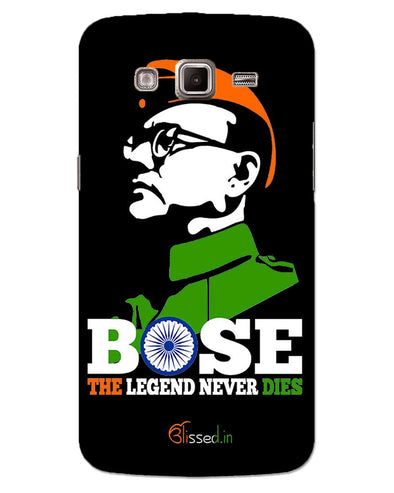 Bose The Legend | SAMSUNG GRAND 2 G7106 Phone Case