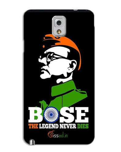Bose The Legend | SAMSUNG NOTE 3 Phone Case