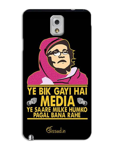 Ye Bik Gayi Hai Media | SAMSUNG NOTE 3 Phone Case
