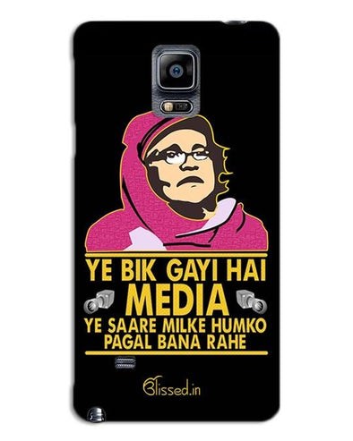 Ye Bik Gayi Hai Media | SAMSUNG NOTE 4 Phone Case