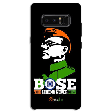 Bose The Legend | SAMSUNG NOTE 8 Phone Case
