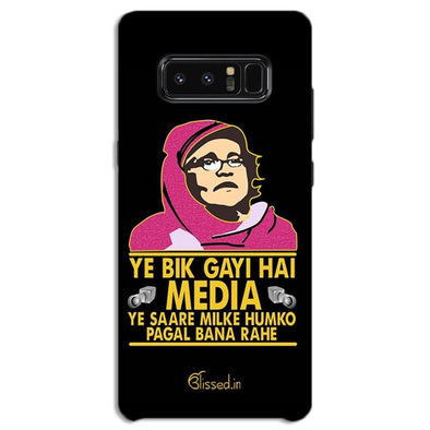 Ye Bik Gayi Hai Media | SAMSUNG NOTE 8 Phone Case