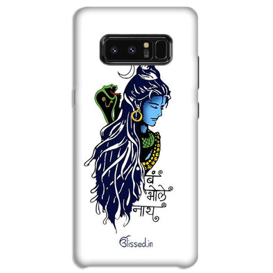 Bum Bhole Nath | SAMSUNG NOTE 8 Phone Case
