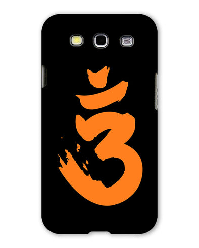 Saffron AUM the un-struck sound | Samsung Galaxy s3 Phone Case