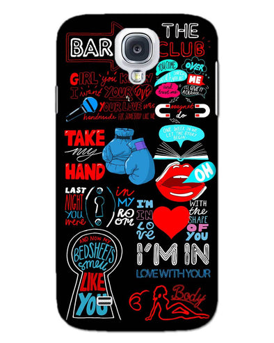 Shape of You | SAMSUNG S4 Phone Case