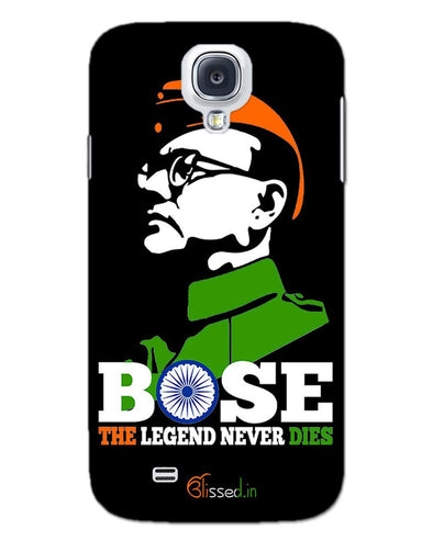Bose The Legend | SAMSUNG S4  Phone Case
