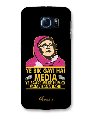 Ye Bik Gayi Hai Media | Samsung Galaxy S6 Phone Case