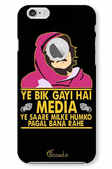 Ye Bik Gayi Hai Media |  iphone 6 logo cut Phone Case