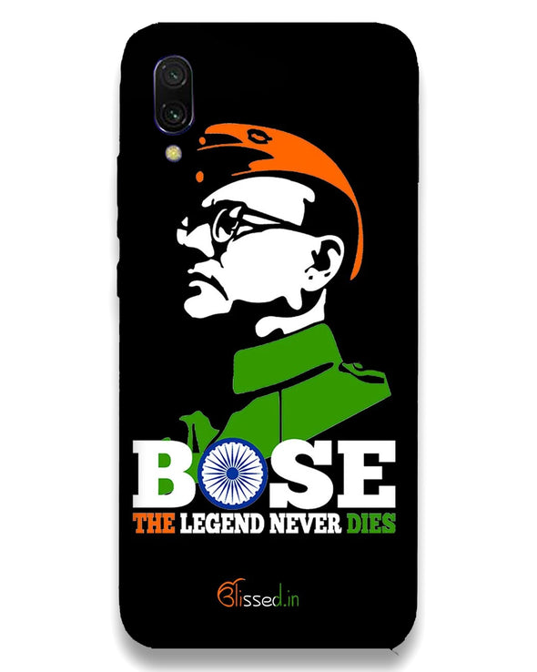 Bose The Legend | Xiaomi Redmi Note 7 pro Phone Case