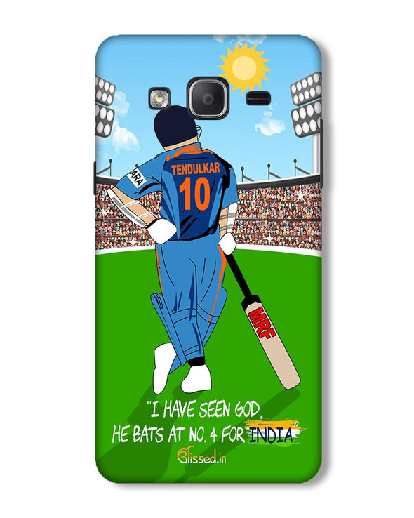 Tribute to Sachin | Samsung Galaxy ON 7 Phone Case