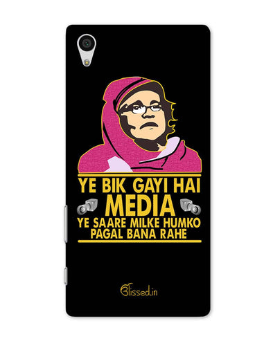 Ye Bik Gayi Hai Media | Sony Xperia Z5 Phone Case